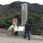 宮崎吊り橋②